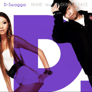 D-swagga